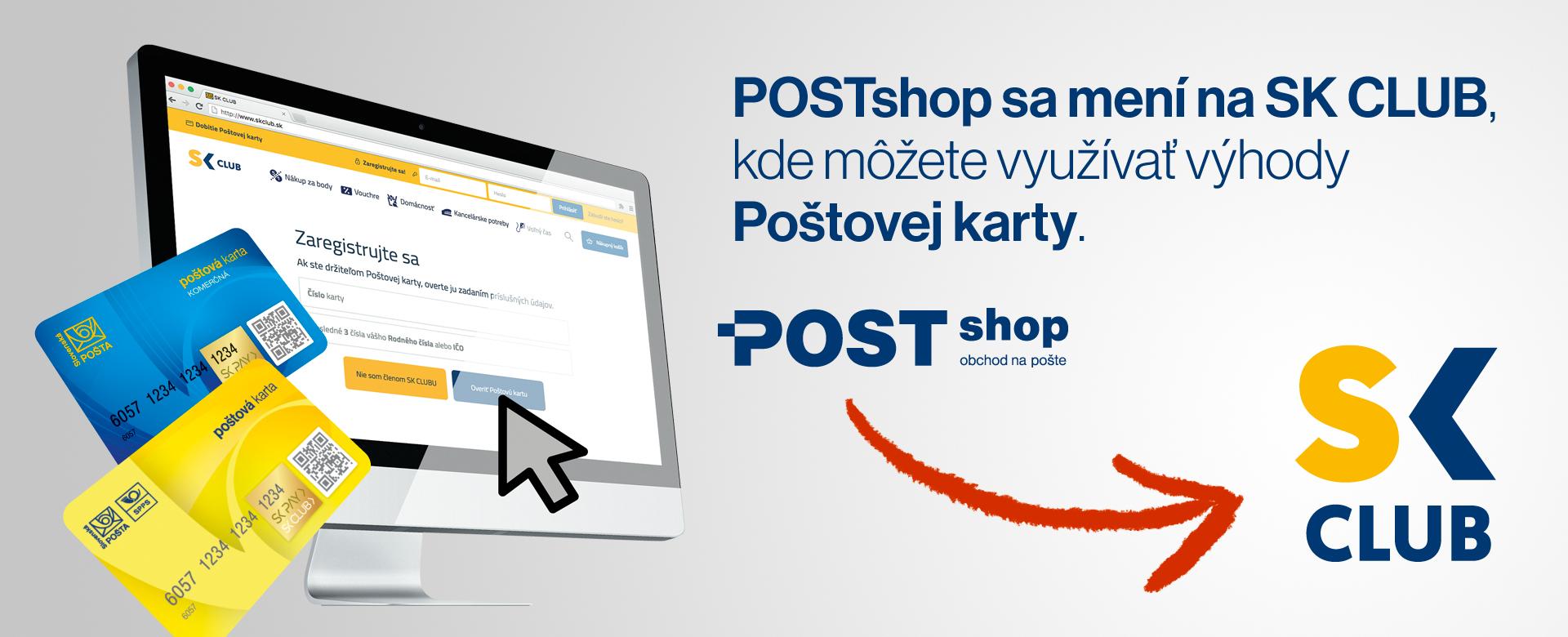 a6d2d2e714bd6 www.postshop.sk sa mení na SK CLUB!